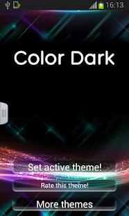 顏色深鍵盤