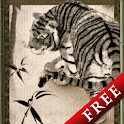 Bamboo Tiger Trial icon