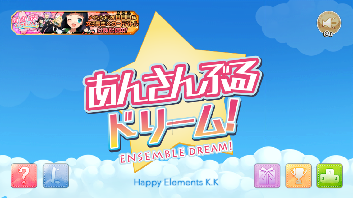 Ensemble Dream- screenshot