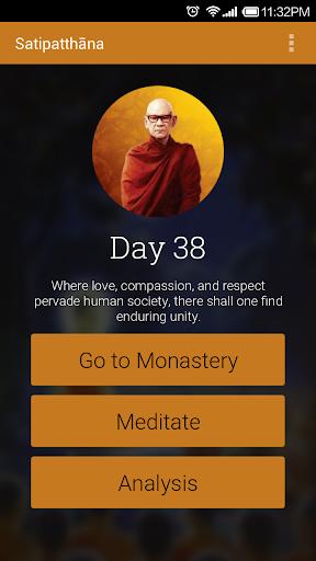 Mindfulness Meditation Lab