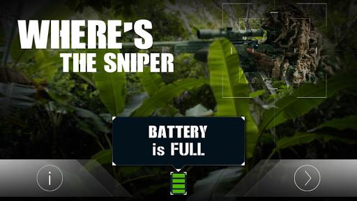 哪來的狙擊手?