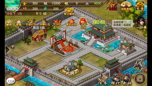 玩策略App|三國卡牌天下 RPG MMO OL 魔幻掌門免費|APP試玩
