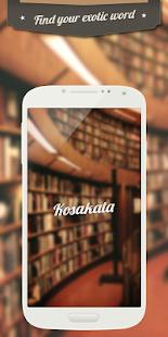 Kosakata (Arti, sinonim,  dll)- screenshot thumbnail