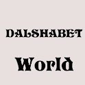 Kpop Dalshabet world logo