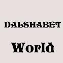 Kpop Dalshabet world logo