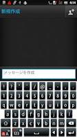 Screenshot of RoundFormeBlack keyboard skin