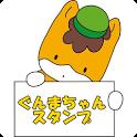 ぐんまちゃん☆無料スタンプアプリ icon