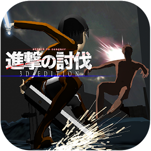 Attack to Conquer for PC and MAC