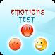 Emotions Quiz!