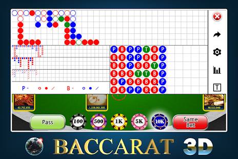 Baccarat 3D - Free Casino App - screenshot thumbnail