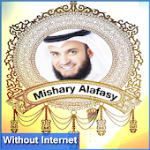 Mishary Alafasy nasheed