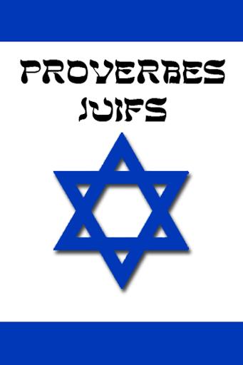 Proverbes Juifs GRATUIT
