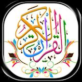 Murottal Qur'an Anak