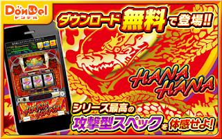 Screenshot of ドラゴンハナハナ-30【DonDelパチスロ】