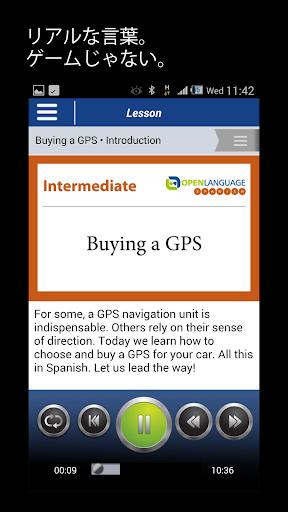 OpenLanguage - 英語学び