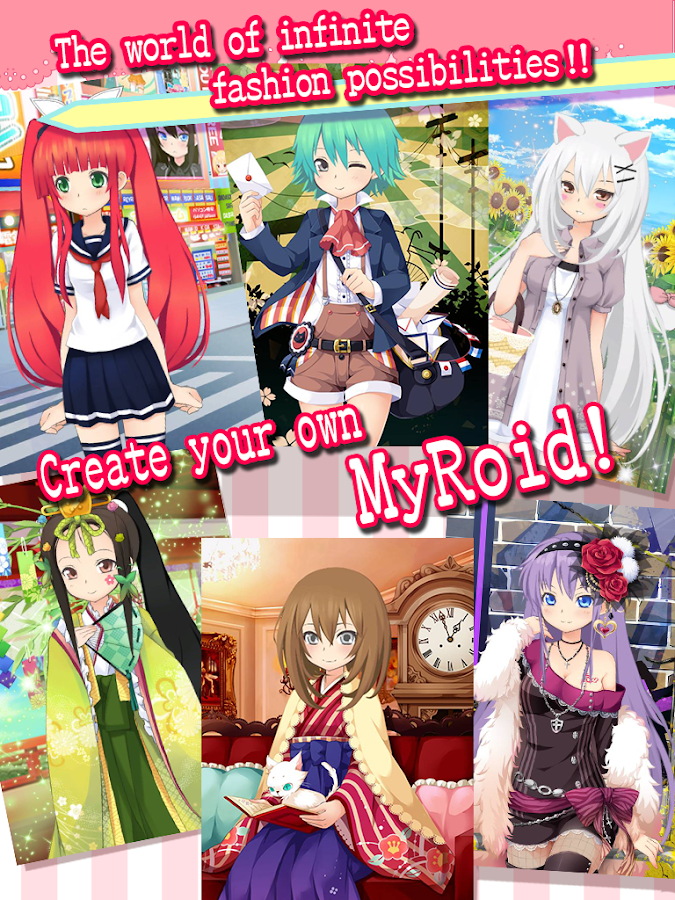MOE Can Change! ~Me & MyRoid~- screenshot