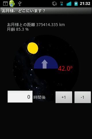 混沌之戒2中文修改版(无限金币)带数据包v2.0.0_安卓手机游戏免费版 ...