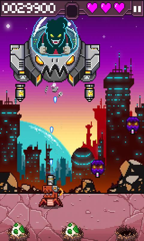 Velocispider Zero - screenshot