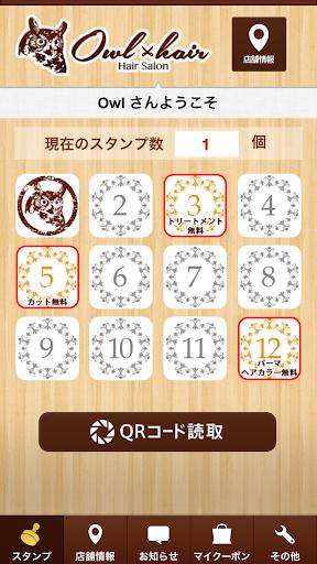 Download 斬魔傳_仙侶情緣3.2.0 APK - 斬魔傳_仙侶情緣latest ...