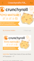Screenshot of Crunchyroll News
