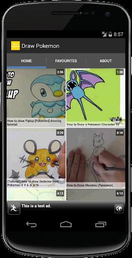 【免費漫畫App】How to draw pokemon characters-APP點子