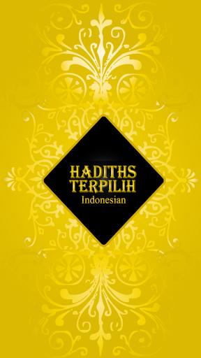 1100 Hadith Terpilih Indonesia