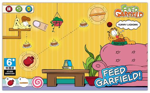 【免費解謎App】飢餓的加菲貓-APP點子
