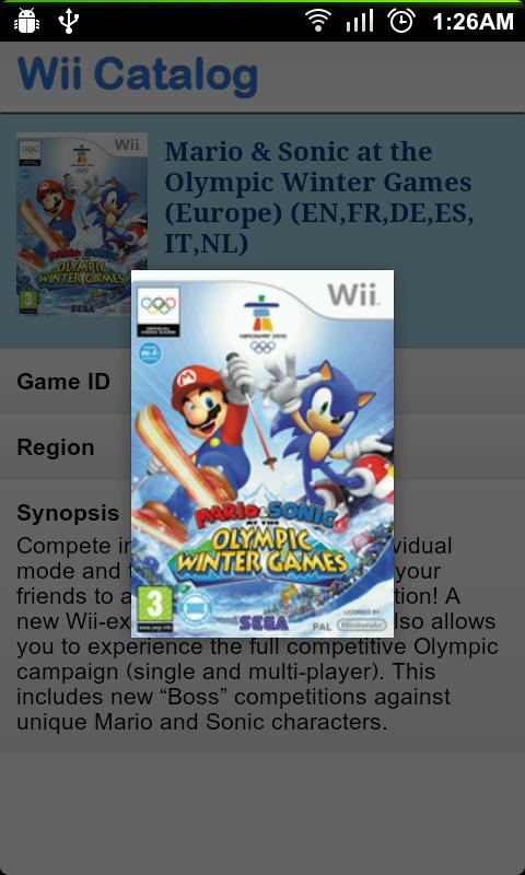 Wii Games Catalog - screenshot