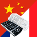 French Chinese Dictionary logo