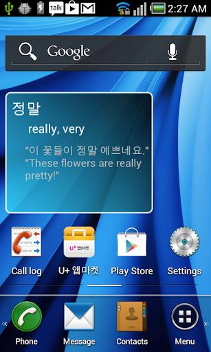 Learn Korean with Billy Go