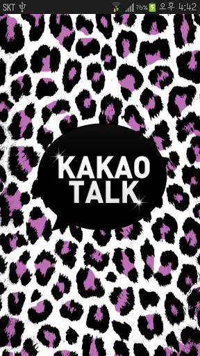 KakaoTalk主題,白色紫色黑色豹紋主題