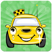 Kids memory game: cars