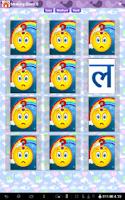 Screenshot of Hindi Alphabets & Words Book