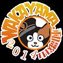 豬遊計劃 - 和歌山之夏2014