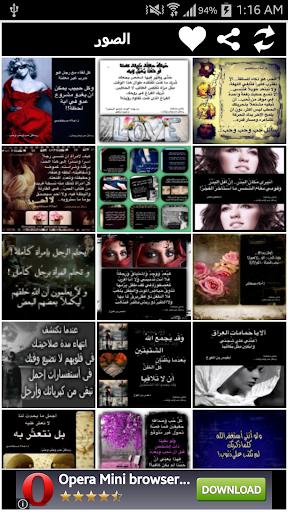 صور وكلمات حب و غرام واتس اب