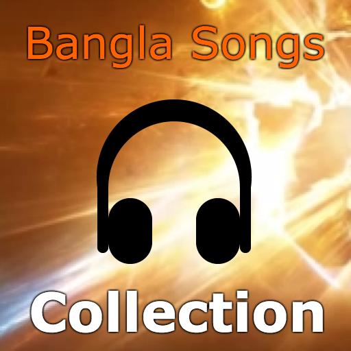 Best Bangla Songs 音樂 App LOGO-APP開箱王