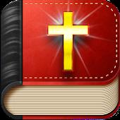 Audio Bible en Français NT
