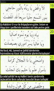 Celcelutiye Kasidesi- screenshot thumbnail