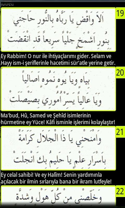 Celcelutiye Kasidesi- screenshot