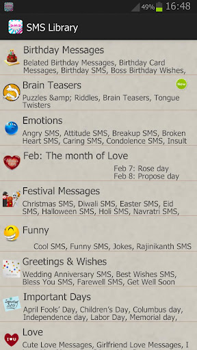 All In One SMS Library