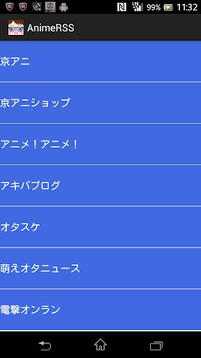 アニメRSS