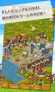 タウンズメンR 町づくりシミュレーション