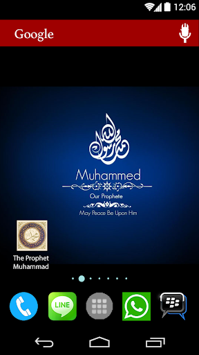 the prophet muhammad wallpaper