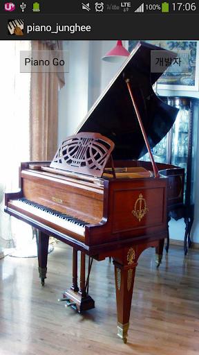 정희의 피아노