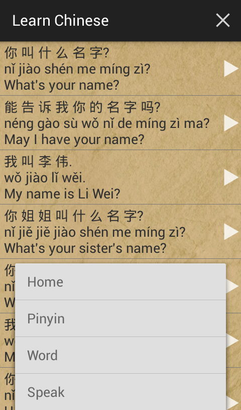 Learn Chinese- screenshot