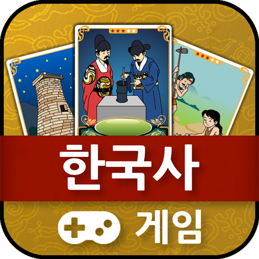 역사적�.. file APK for Gaming PC/PS3/PS4 Smart TV