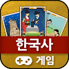 역사적순간 : 한국사 게임