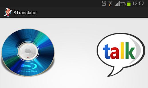 玩旅遊App|speaking translator免費|APP試玩