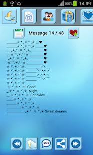 Art Text - Symbol Sms - screenshot thumbnail