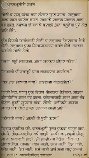 Essay on nature in marathi language - Online Writing Lab ...